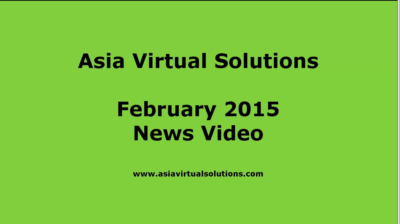 February News Video
