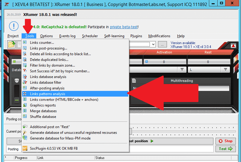 How To Use Xrumer To Find Foot Prints For GSA Search Engine